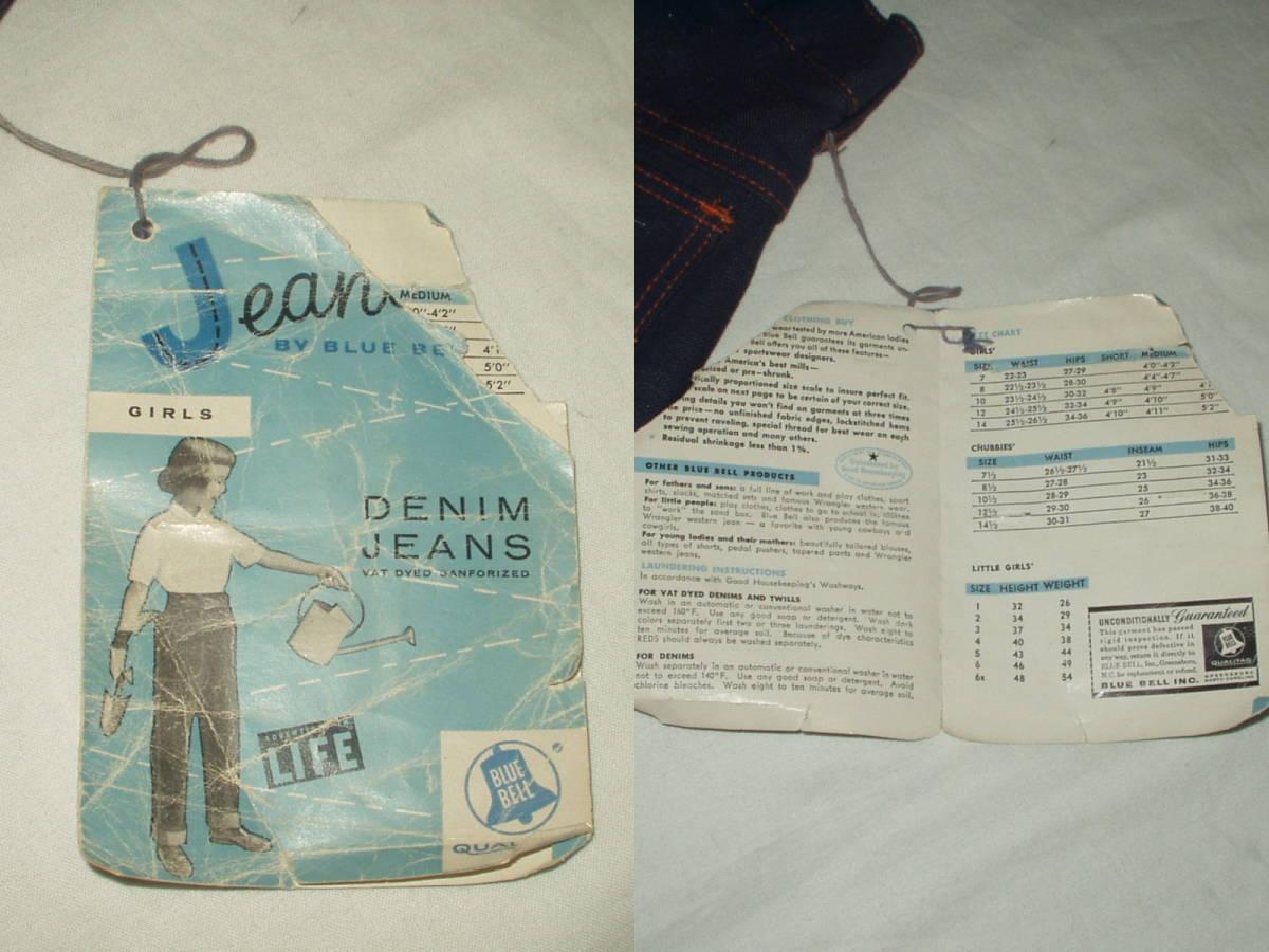 ◆ビンテージ 古着 Jeanies BLUE BELL デニムパンツ デッドストック 未使用品 ロカビリー 50S レア 検Lee Wrangler Marverick_画像5