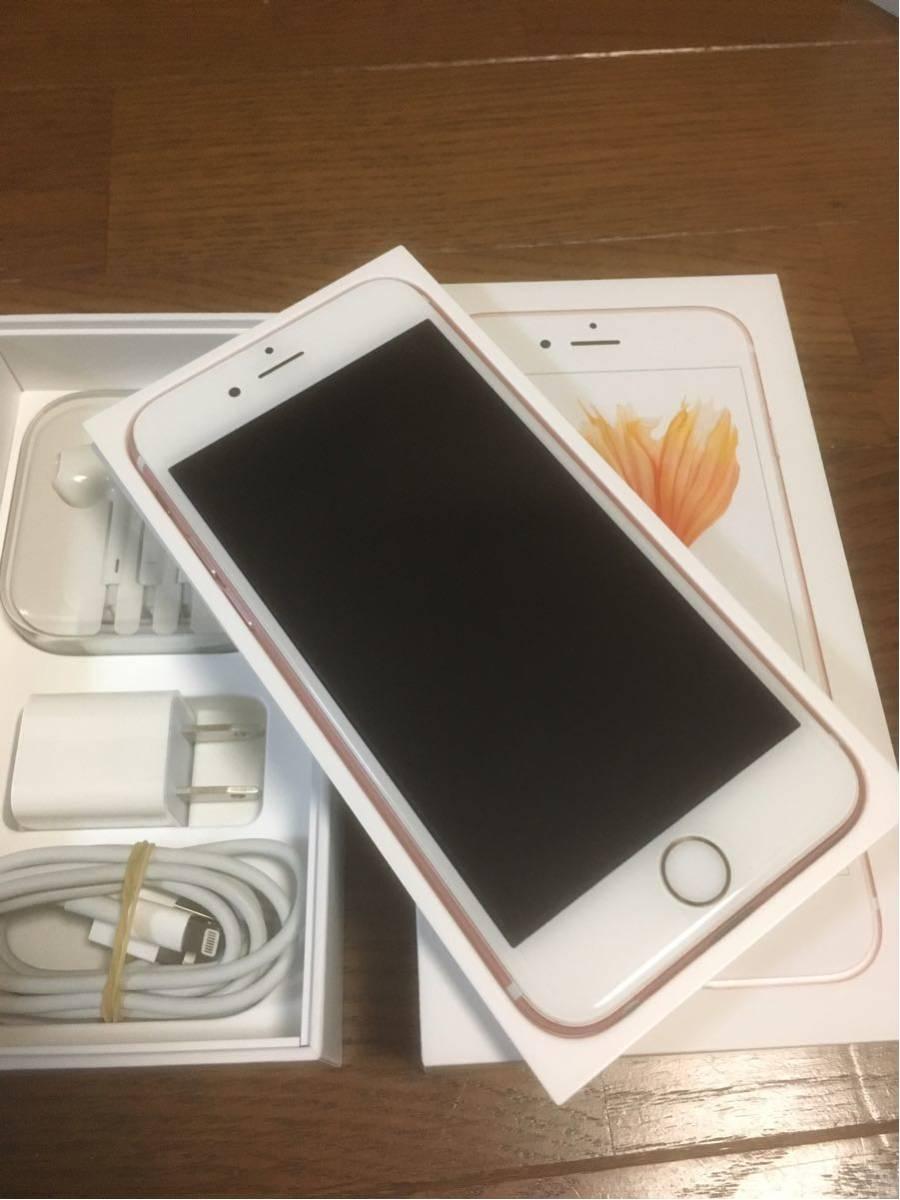 iOS10.3.3 傷少 SIMフリー iPhone6s 64GB ローズゴールド