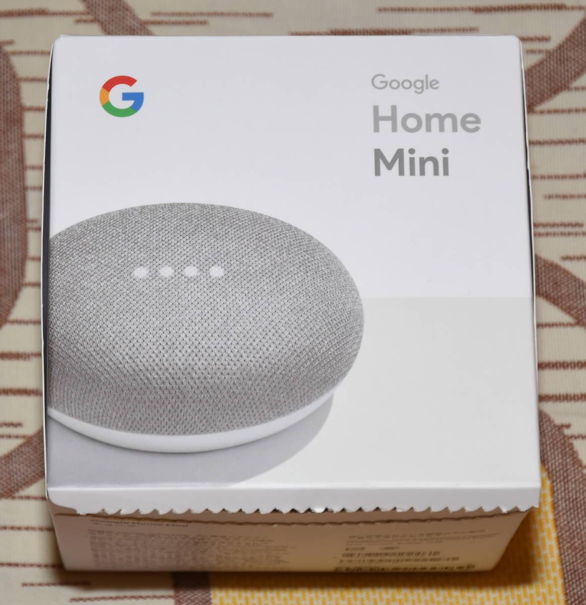 ◆美品 ヨドバシ領収書付 Google Home Mini グーグルホームミニ チョーク スマートスピーカー_画像3