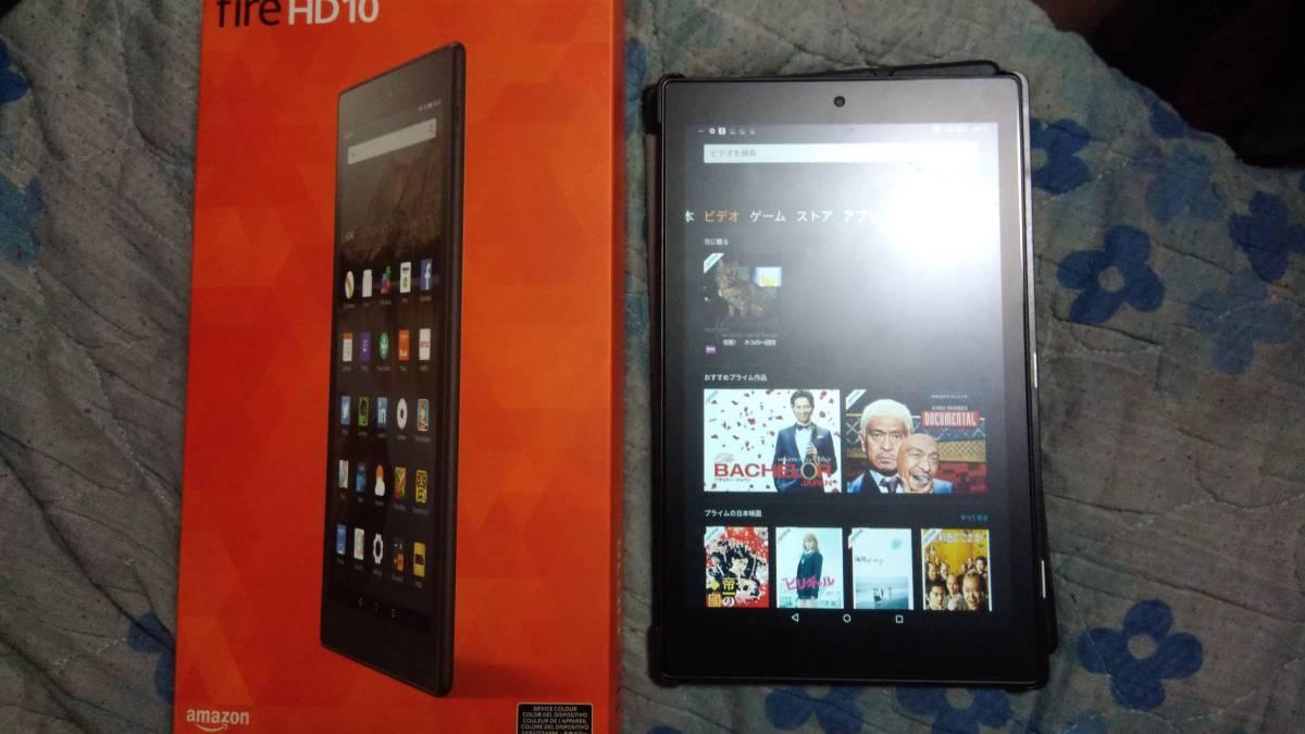 ☆中古品 Fire HD10(第五世代)32GB タブレット型電子書籍リーダー amazon製