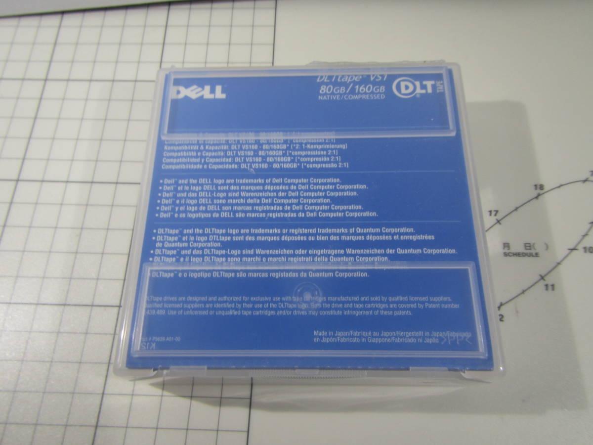 ★☆DELL DLT tape VS1 80GB/160GB 未使用品 管理番号:012☆★_画像2