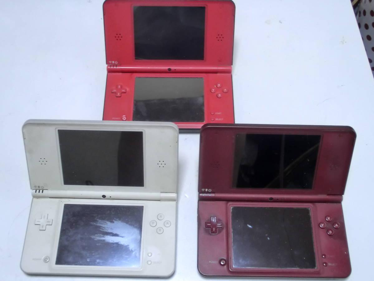◎Nintendo 任天堂 ニンテンドー 3DS&DSi LL&DSi&DSlite&DSi 本体 19台セット ジャンク ◆_画像4