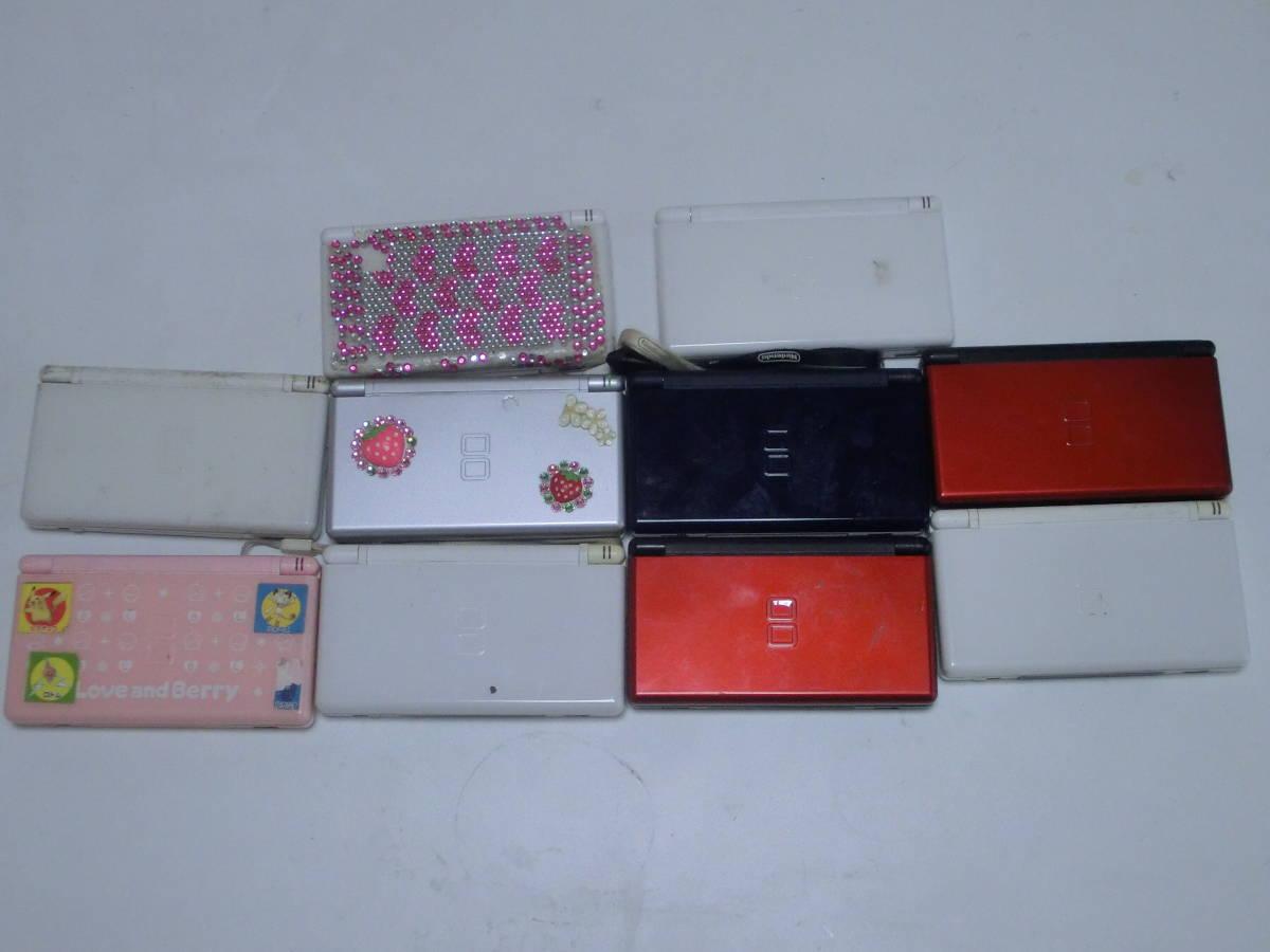 ◎Nintendo 任天堂 ニンテンドー 3DS&DSi LL&DSi&DSlite&DSi 本体 19台セット ジャンク ◆_画像9