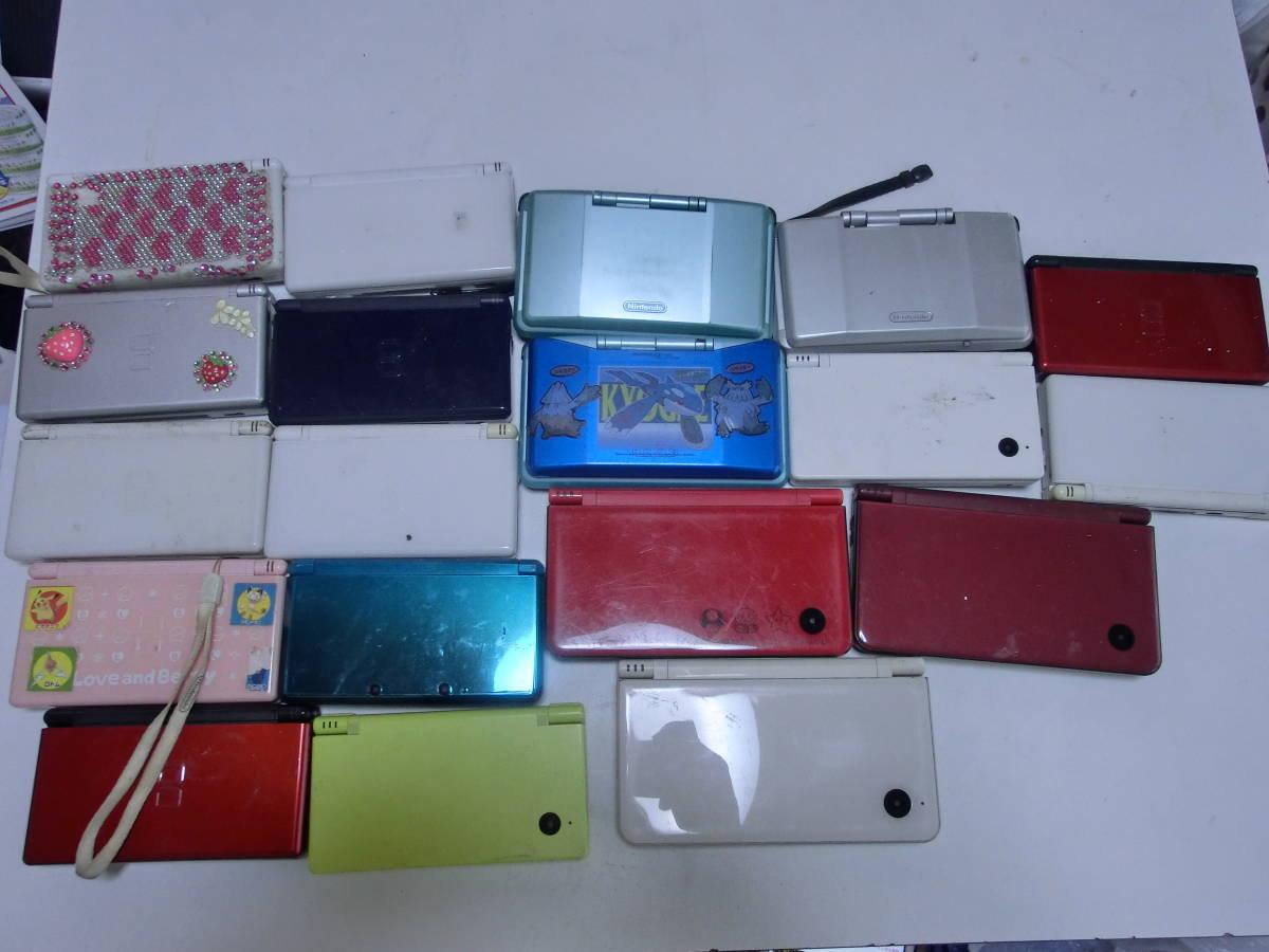 ◎Nintendo 任天堂 ニンテンドー 3DS&DSi LL&DSi&DSlite&DSi 本体 19台セット ジャンク ◆_画像3