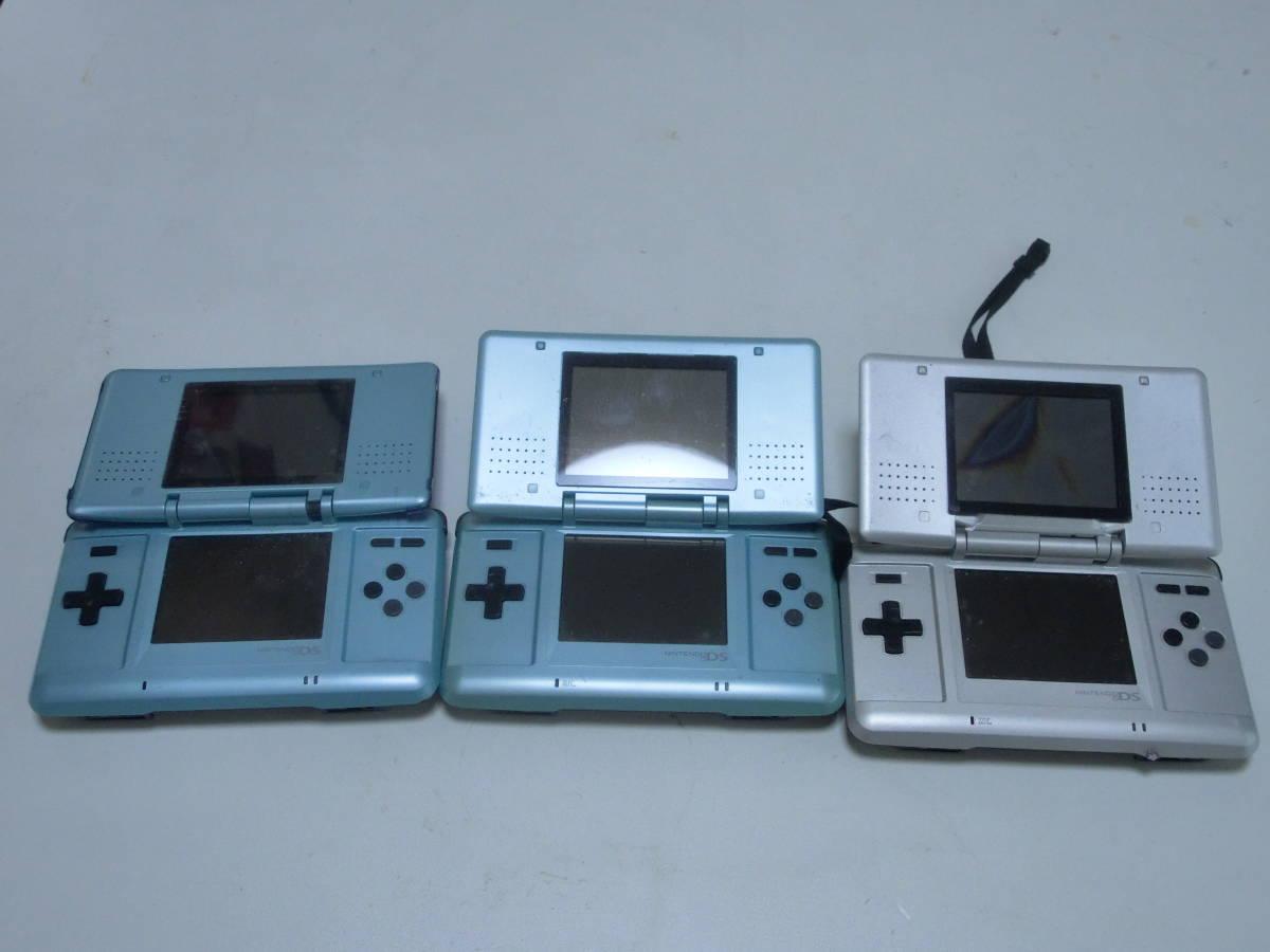 ◎Nintendo 任天堂 ニンテンドー 3DS&DSi LL&DSi&DSlite&DSi 本体 19台セット ジャンク ◆_画像10