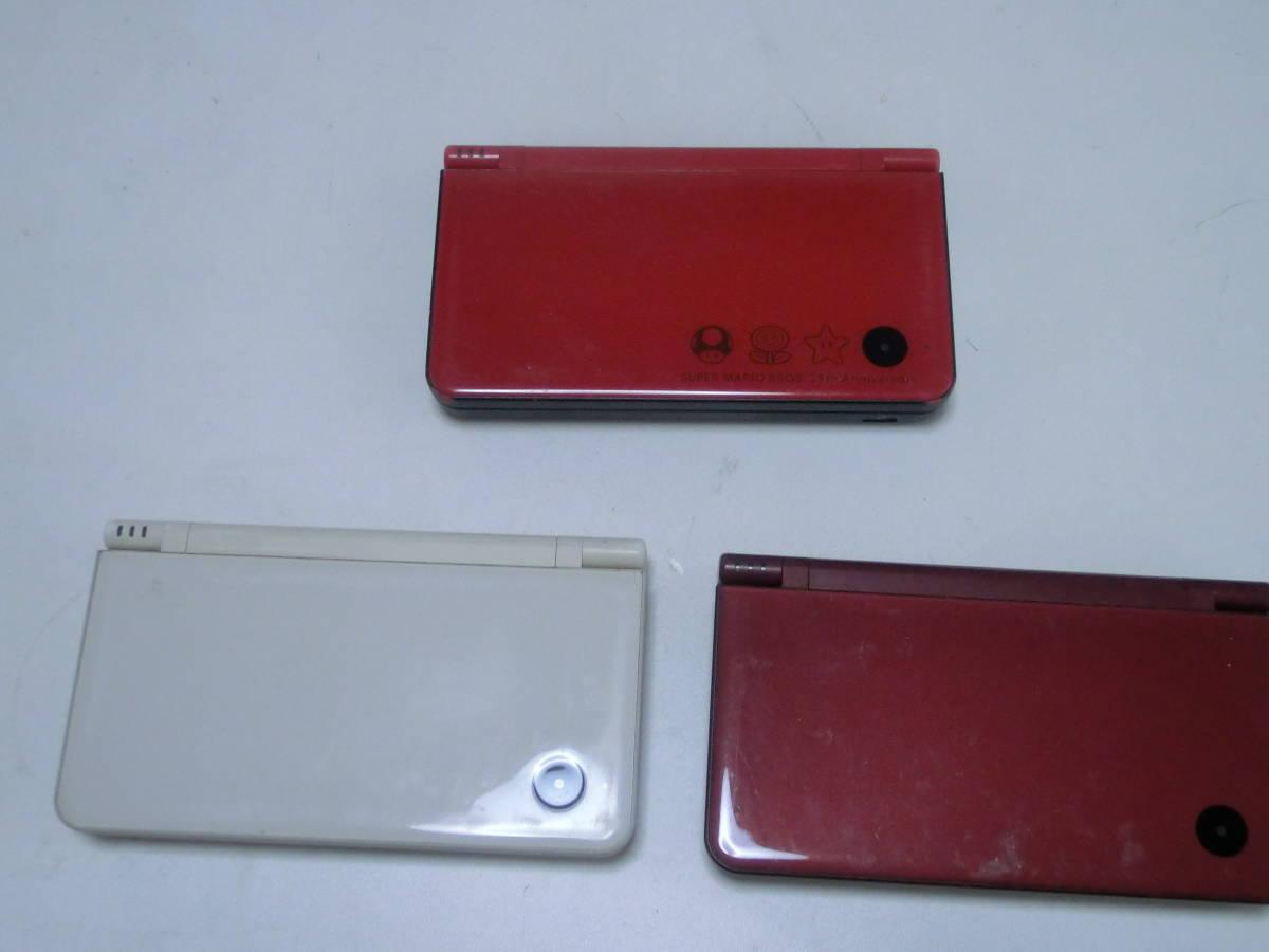 ◎Nintendo 任天堂 ニンテンドー 3DS&DSi LL&DSi&DSlite&DSi 本体 19台セット ジャンク ◆_画像5