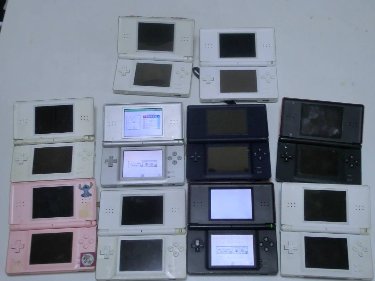 ◎Nintendo 任天堂 ニンテンドー 3DS&DSi LL&DSi&DSlite&DSi 本体 19台セット ジャンク ◆_画像8
