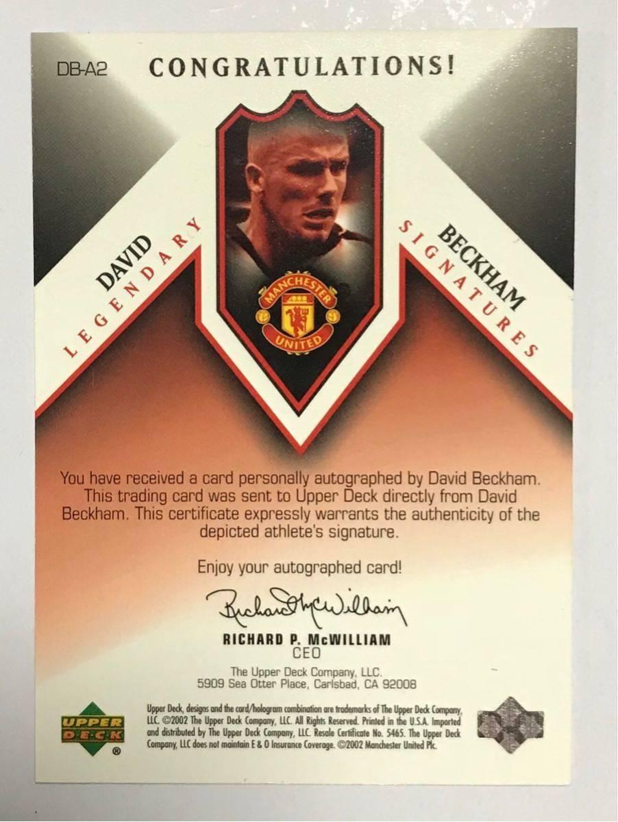 2002 UD Manchester United Legends Legendary Signatures Red 100枚限定 David Beckham デビッド・ベッカム 直筆サインカード_画像2