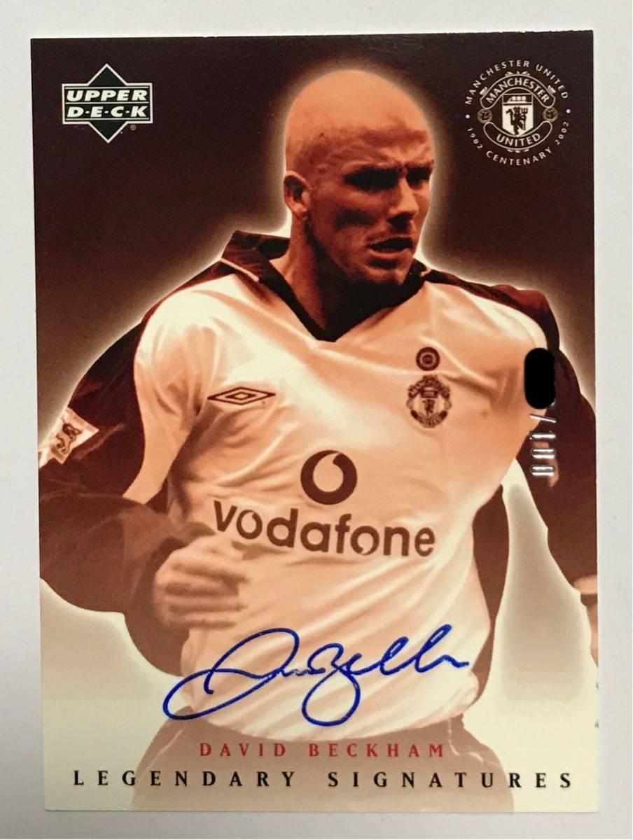 2002 UD Manchester United Legends Legendary Signatures Red 100枚限定 David Beckham デビッド・ベッカム 直筆サインカード