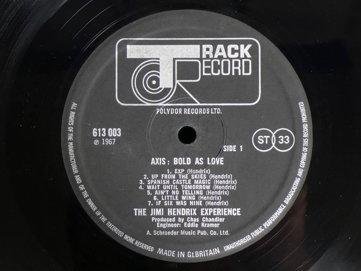★UK TRACK盤!! JIMI HENDRIX EXPERIENCE★AXIS/BOLD AS LOVE UK TRACK STEREO LP_画像6
