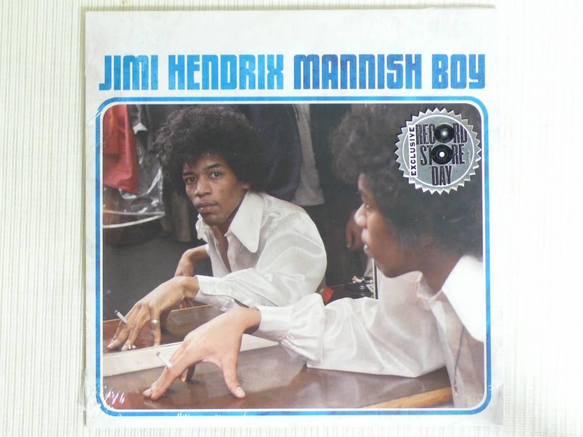 ★RSD限定!JIMI HENDRIX★MANISH BOY/TRASH MAN 未開封 EP