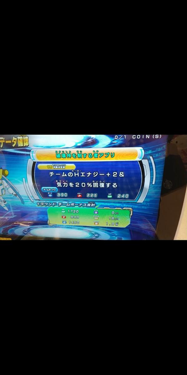 スーパードラゴンボールヒーローズ ヒーローライセンス超ゴッドクラスアップLv99 女サイヤ人アバター_画像2