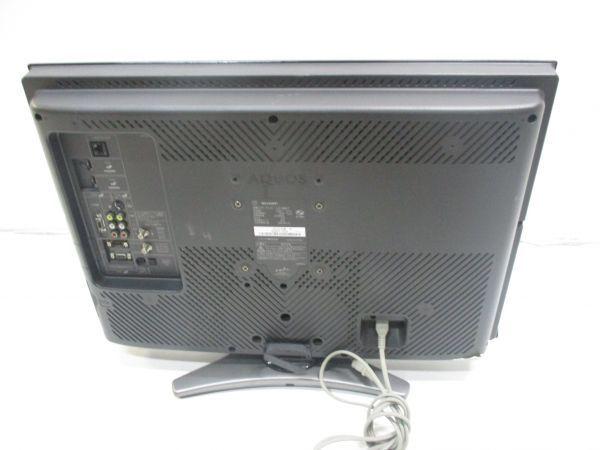 9391728○SHARP シャープ AQUOS アクオス 26型液晶テレビ/TV 10年製 LC-26E7 リモコン/B-CAS付き○_画像3