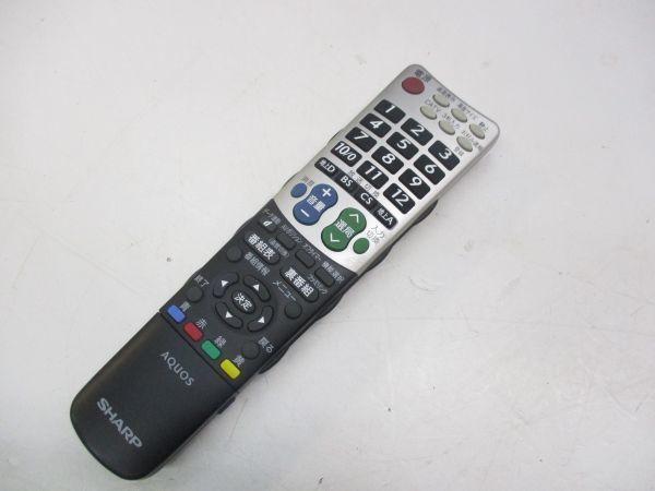 9391728○SHARP シャープ AQUOS アクオス 26型液晶テレビ/TV 10年製 LC-26E7 リモコン/B-CAS付き○_画像2