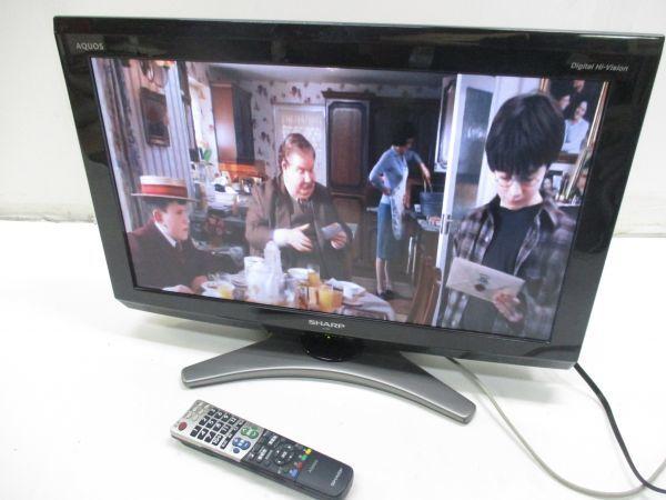 9391728○SHARP シャープ AQUOS アクオス 26型液晶テレビ/TV 10年製 LC-26E7 リモコン/B-CAS付き○