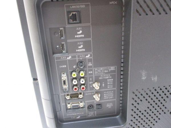 9391728○SHARP シャープ AQUOS アクオス 26型液晶テレビ/TV 10年製 LC-26E7 リモコン/B-CAS付き○_画像4