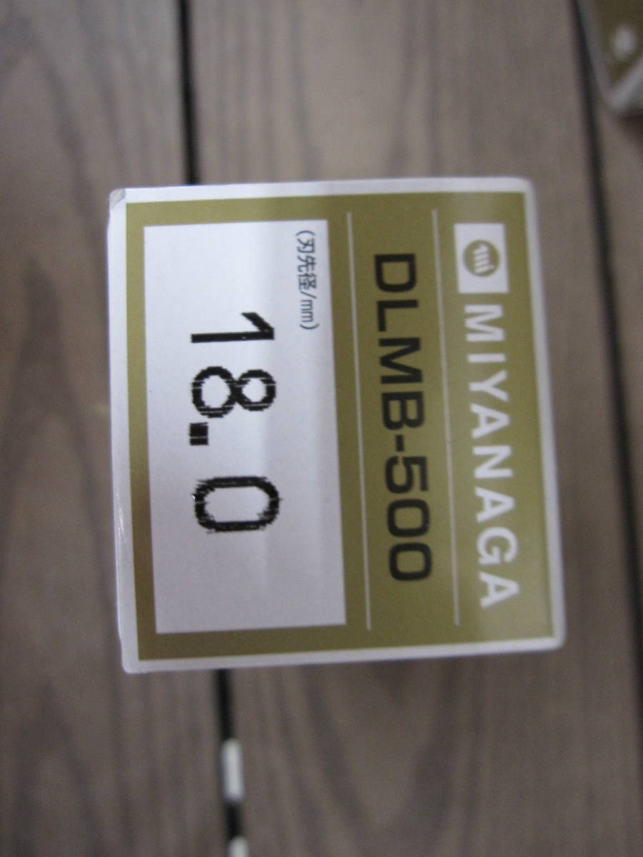 【ミヤナガ】 デルタゴンメタルボーラー500 Φ18 DLMB5018 3個_画像2