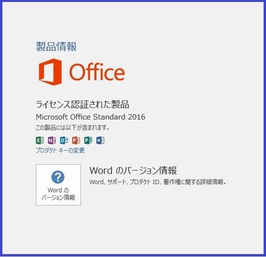 ★dynabook MX/495LS Core Duo 1.66GHz/2G/160G/12.1型1,280×800/DVD/Win10+2016_画像4