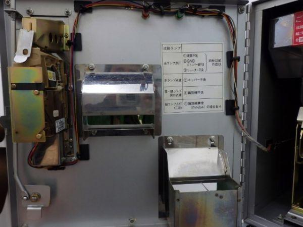 両替機 マリンゲーム ラモン100 EXCHANGER 動作確認済み_画像6