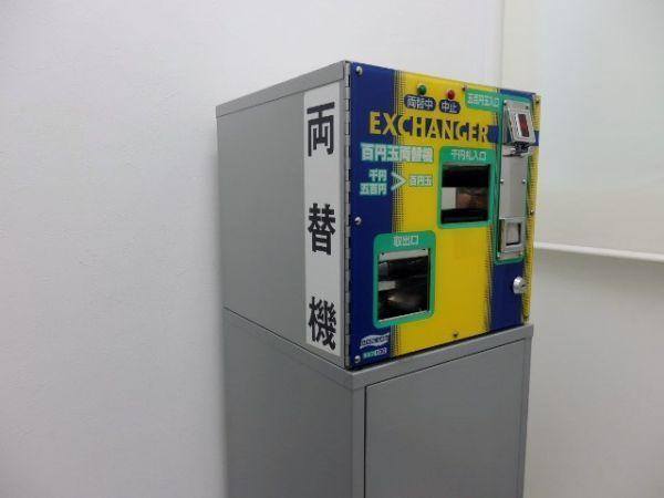 両替機 マリンゲーム ラモン100 EXCHANGER 動作確認済み_画像4