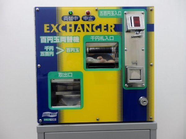 両替機 マリンゲーム ラモン100 EXCHANGER 動作確認済み_画像2