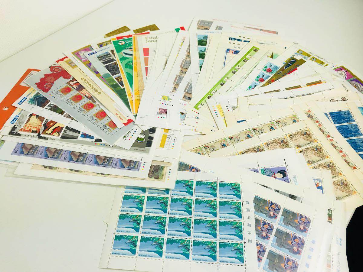 未使用 切手 まとめて 総額325,511円 シート お年玉切手 記念切手 普通切手 昭和切手 平成切手 大量 まとめてセット