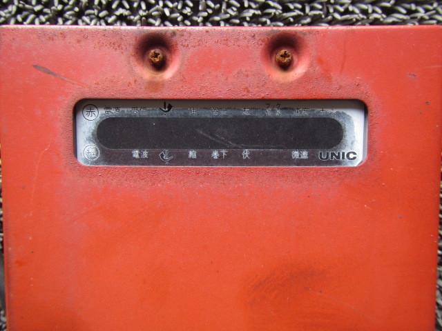 # 856-1-80-0 ★ ユニック クレーン ラジコン 受信機 RC-33R-AK_画像3