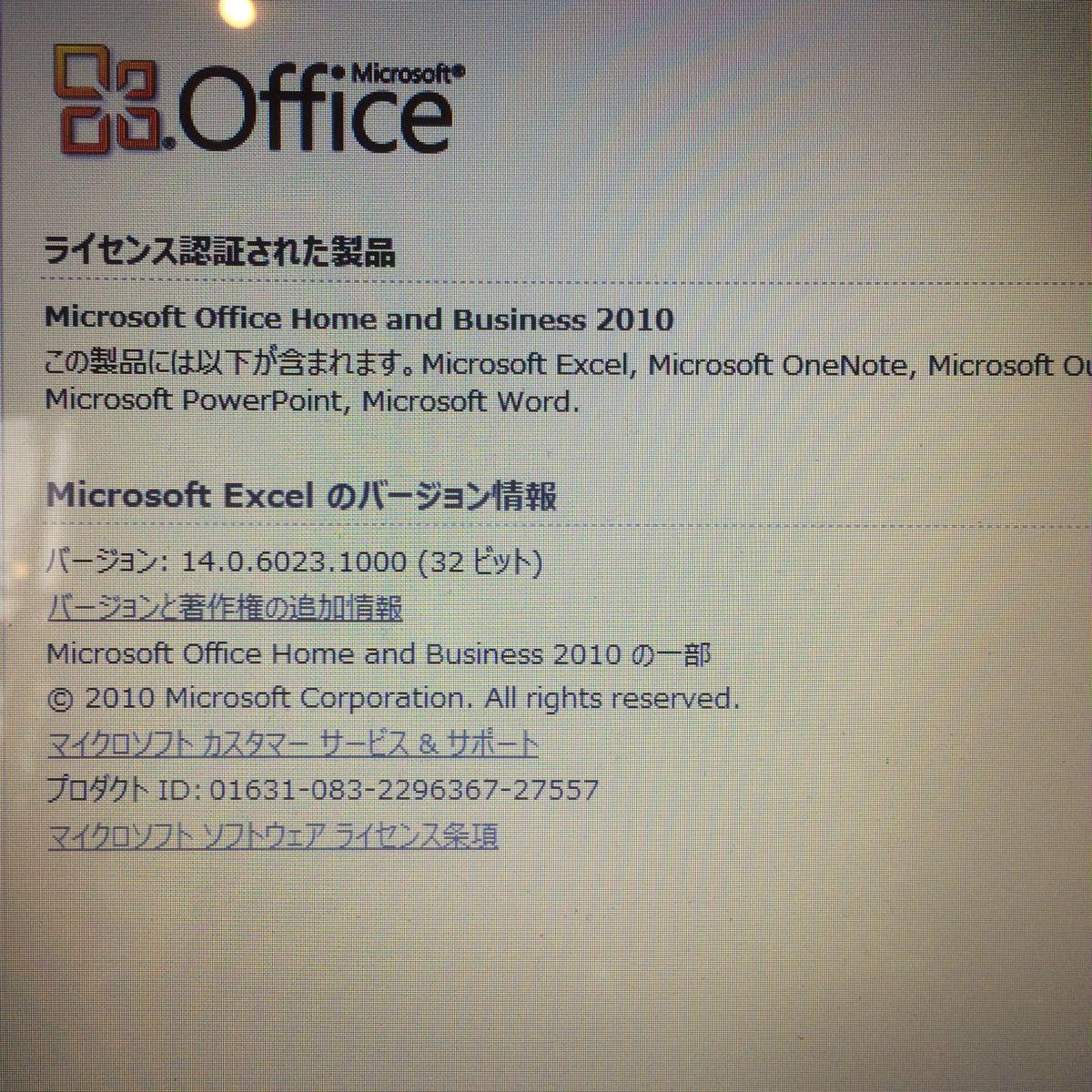 NEC LS150/J Windows10 Office2010 Pentium メモリ4GB HDD 500GB_画像4