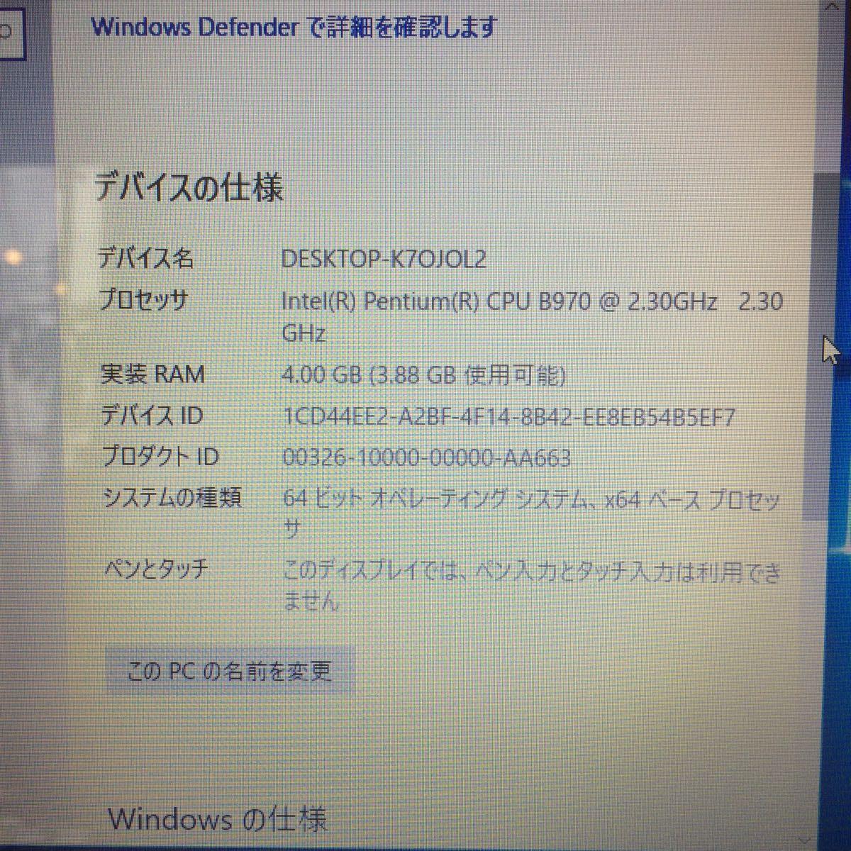 NEC LS150/J Windows10 Office2010 Pentium メモリ4GB HDD 500GB_画像3