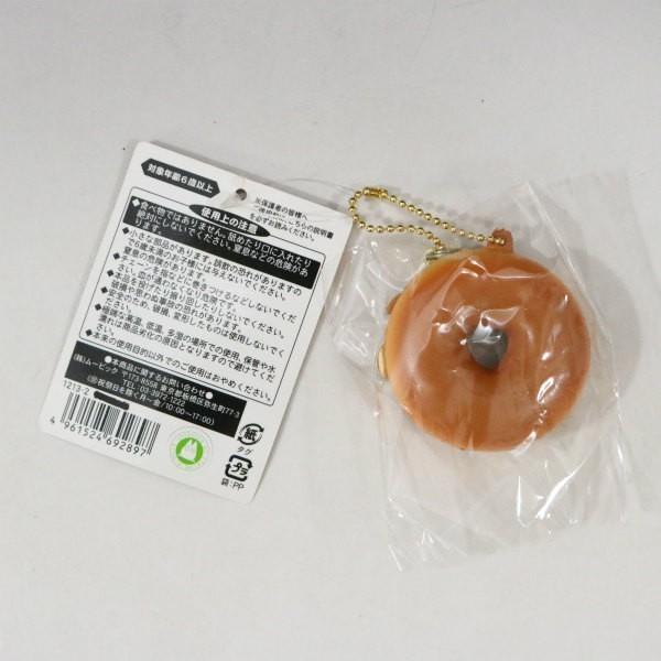 送料無料★新品★魔女の宅急便 ふわふわ パンコレクション ベーグル スクイーズ ジブリ 食品サンプル_画像2