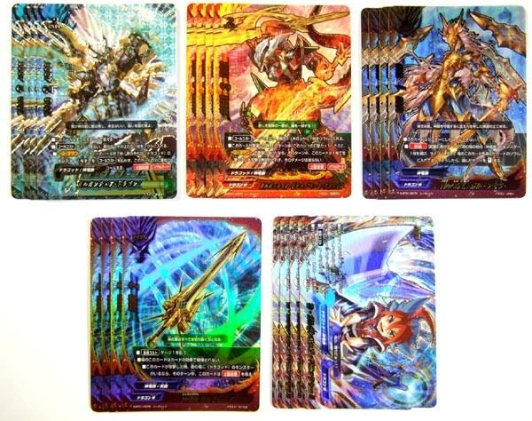 """◆バディファイト S-BT01 シークレットパック ガルガンチュア・ドラゴン """"モード・ブラスト"""" 等 5種・各4枚ずつセット"""