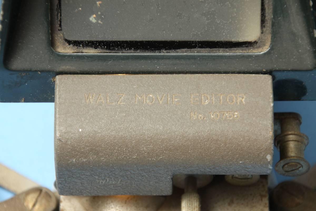 昭和レトロ/walz/walz movie editor/レトロ/ヴィンテージ/8mm/オブジェ/ワルツ/1960年代_画像3