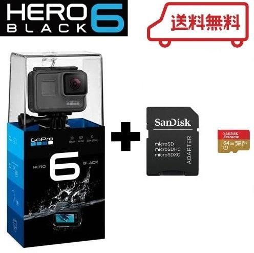 【新品・未開封】■保証書付き(2018/7/21~1年間) GoPro HERO6 Black + microSDXC Extreme UHS-I 64GB