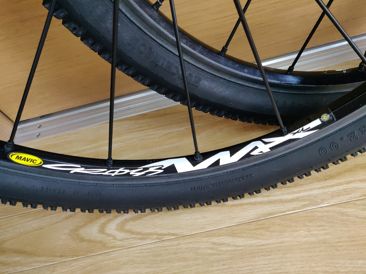 60f228b8315 MAVICCROSSMAX XL 26 rom and rear (before and after) pair rim brake ceramic  brake