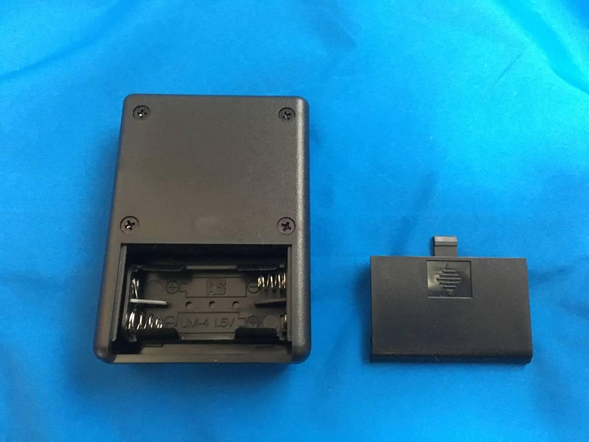 【最新IOS11.4対応】◆ポケモンGOプラス 単4電池2本仕様 自動化・バイブON/OFFスイッチ搭載■_画像2