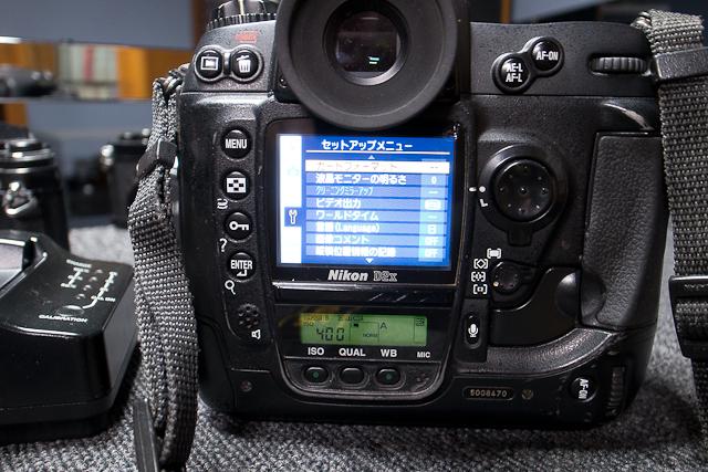 ニコン Nikon D2X ボディ 憧れのプロ機 現状品 AF NIKKOR 85mm 1.8D 7/7カメラ修理専門店にてレンズクリーニング品_画像5