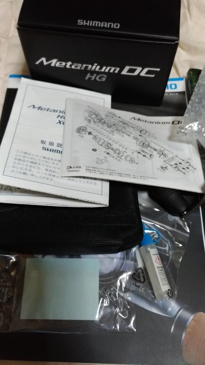 新品同様 シマノ 15メタニウムDC HG 後期型 ハイギア_画像5