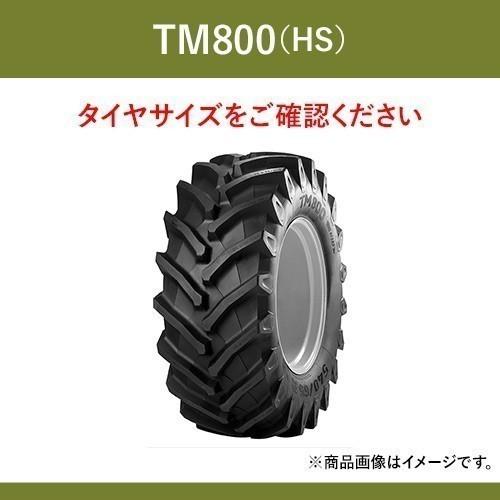トレルボルグ農業用・農耕用ラジアルタイヤ(チューブレスタイプ) TM800(HS) (65%扁平) 540/65R28 2本セット