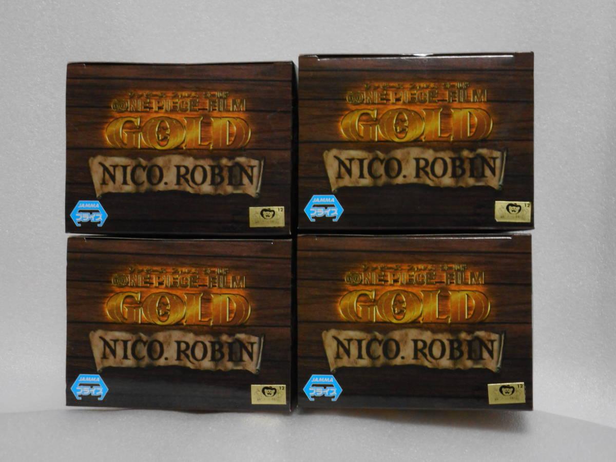 ワンピース フィギュア DXF THE GRANDLINE LADY FILM GOLD vol.2 ニコ・ロビン 4個セット 新品_画像5