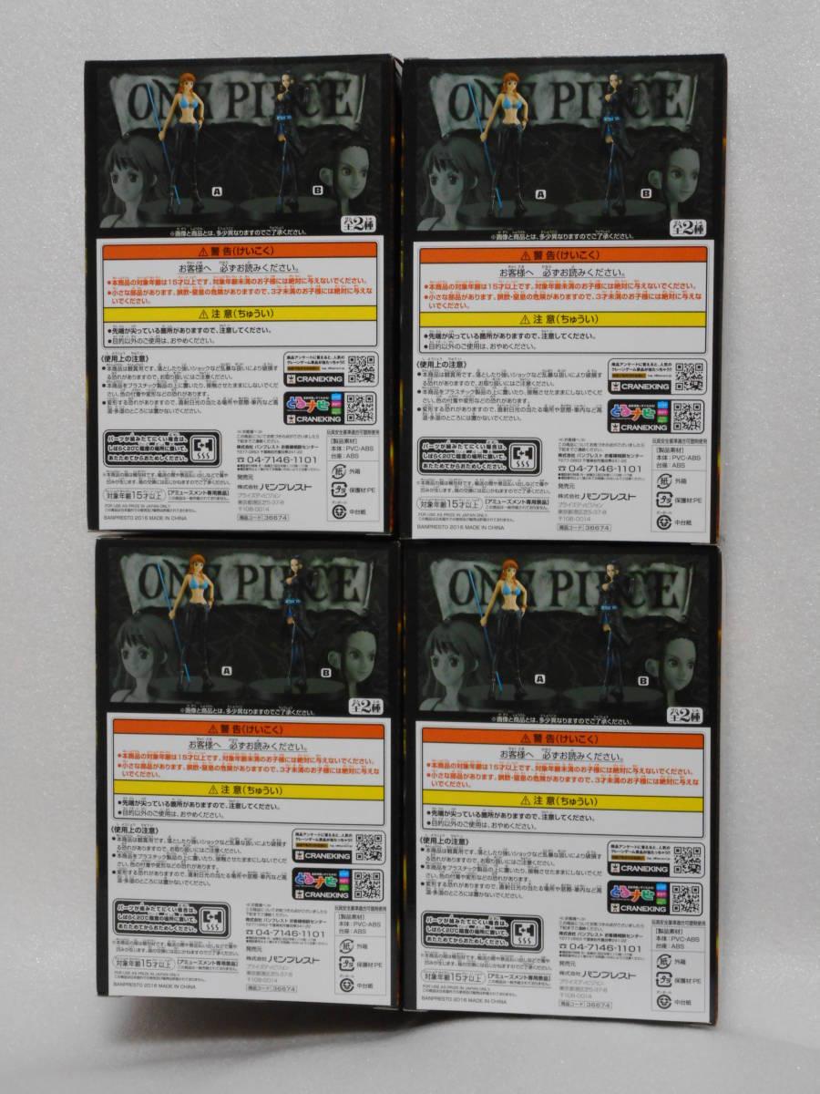 ワンピース フィギュア DXF THE GRANDLINE LADY FILM GOLD vol.2 ニコ・ロビン 4個セット 新品_画像3