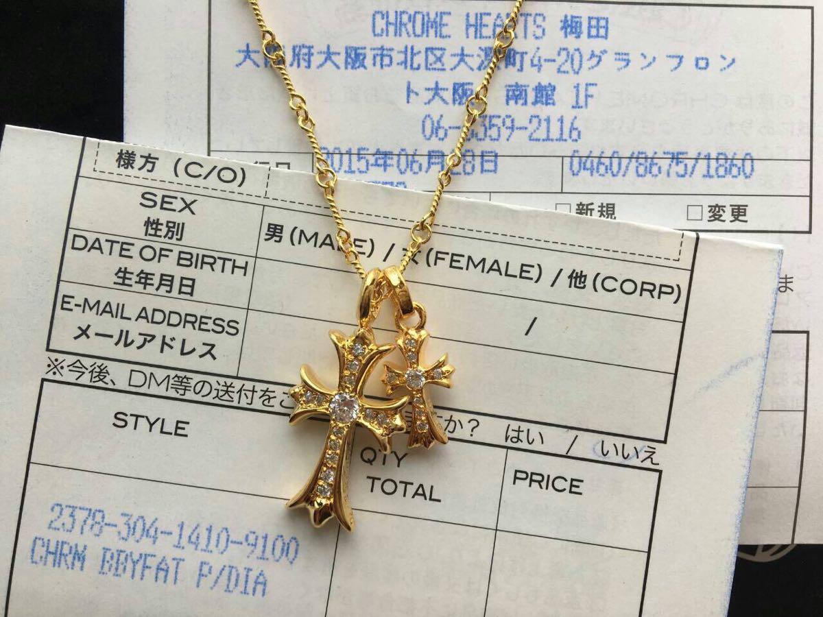 確実本物クロムハーツ 22k加工 PAVEDIAネックレス☆付属有3set