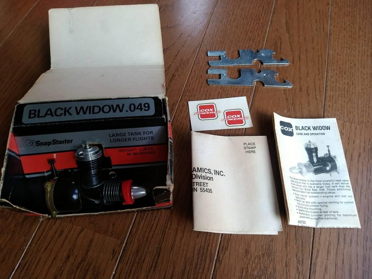 Uコン・ラジコンエンジン COX 049 ブラックウイドー_画像2