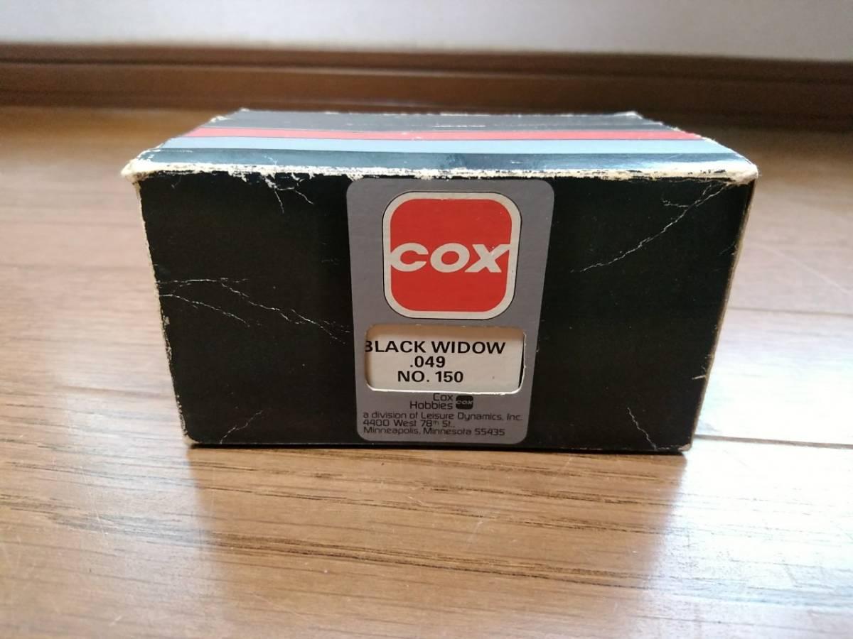 Uコン・ラジコンエンジン COX 049 ブラックウイドー_画像3