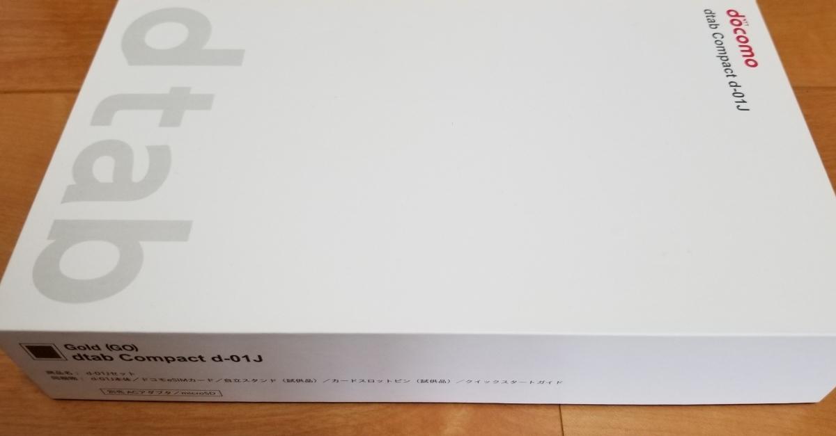 美品 NTTドコモ HUAWEI dtab Compact d-01J(ゴールド)【SIMロック解除済】_画像4