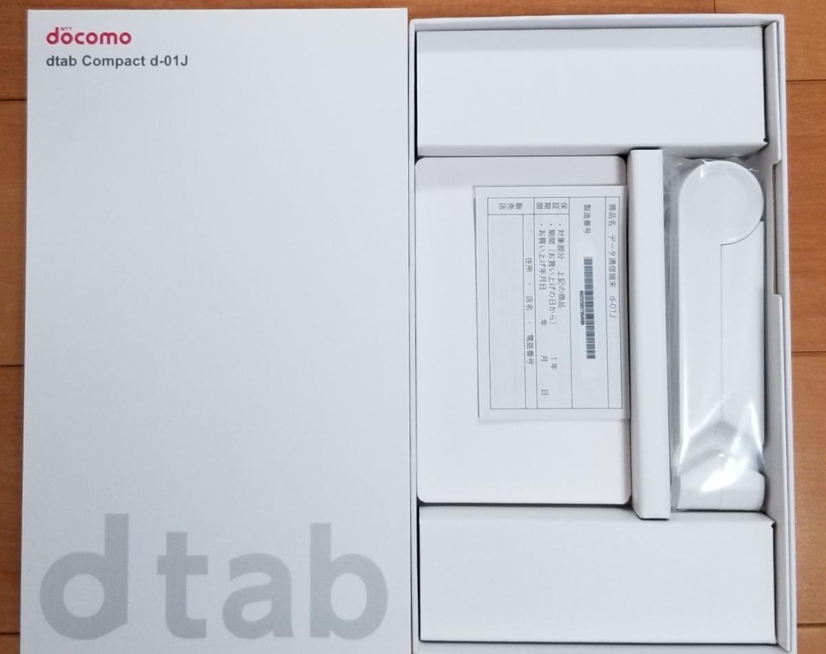 美品 NTTドコモ HUAWEI dtab Compact d-01J(ゴールド)【SIMロック解除済】_画像3