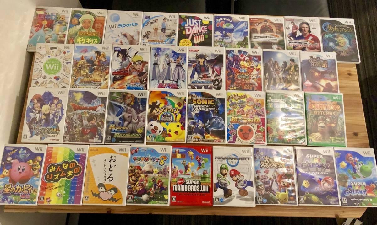 ②送料無料 Wii ソフト まとめて 34本 セット かぶり無し☆スマブラ マリオカート 星のカービィ ドンキーコング 太鼓の達人
