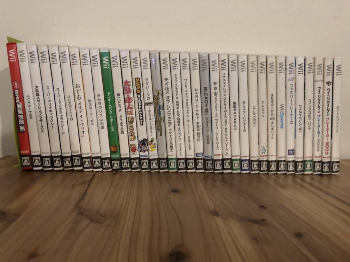②送料無料 Wii ソフト まとめて 34本 セット かぶり無し☆スマブラ マリオカート 星のカービィ ドンキーコング 太鼓の達人_画像2