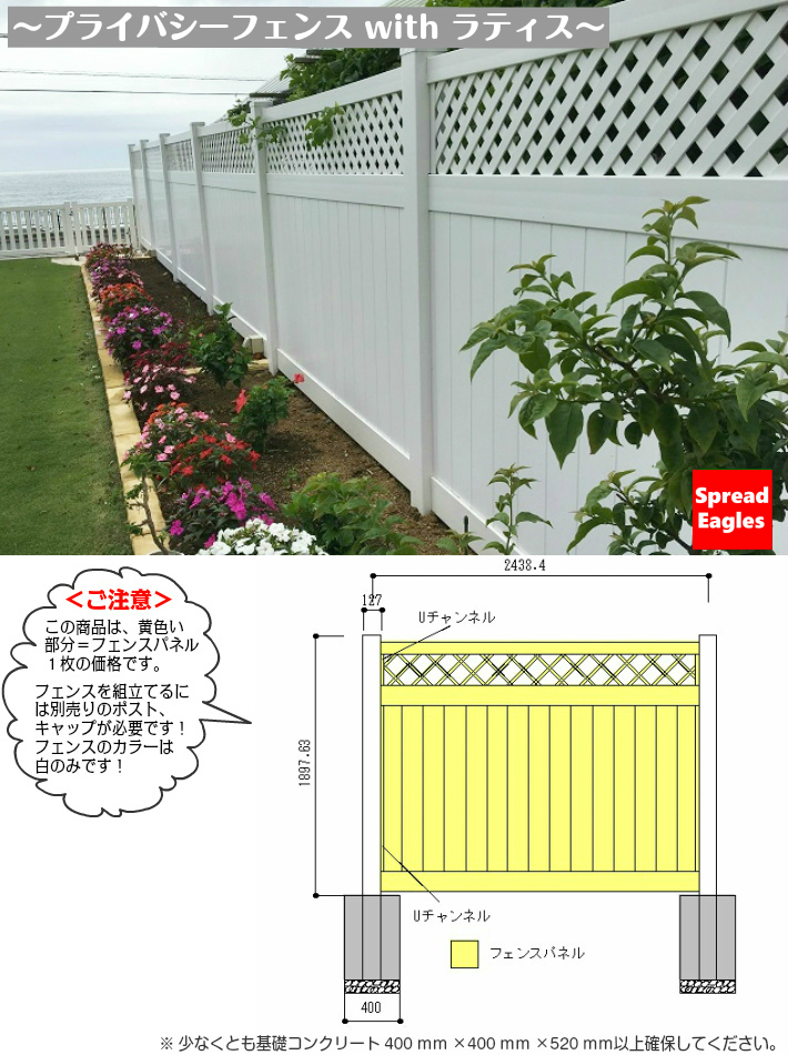 vinyl fence resin fence american fence lattice PF-1 rose love . house . popularity