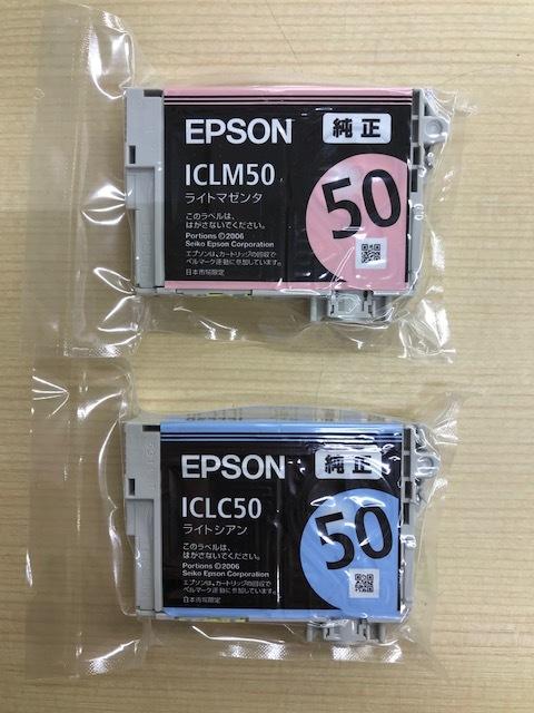 【1】未使用!! 期限切れ! EPSON エプソン 純正 プリンター インク カートリッジ 50 ICLC50 ライトシアン ICLM50 ライトマゼンタ_画像2