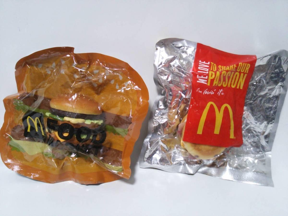 未開封☆マクドナルド フードマグネット ビッグマック マックグリドル ベーコン&エッグ・チーズ ストラップ 2個セット_画像1
